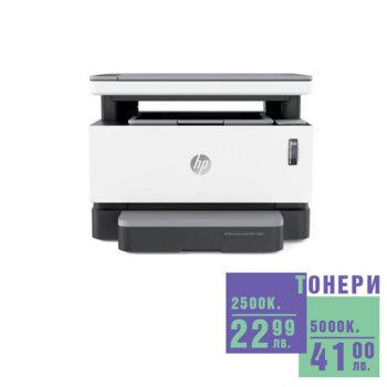 Мултифункционално лазерно устройство HP Neverstop Laser 1200n, монохромен принтер/копир/скенер, 600 x 600 dpi, 21 стр./мин, USB, LAN, A4, зареден с тонер за 5000 страници image