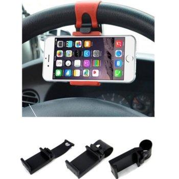 Стойка за кола Car Phone Stand AB-771, универсална, черна image