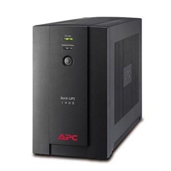 UPS APC Back-UPS 1400VA/700W, Schuko Sockets, Line Interactive image