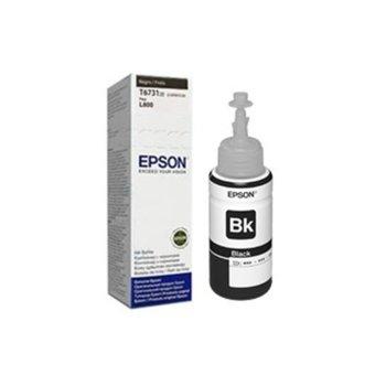 МАСТИЛО EPSON L800/L810/L850/L1800 Black ink bottle 70ml - №C13T67314A - Заб.: 1800p image