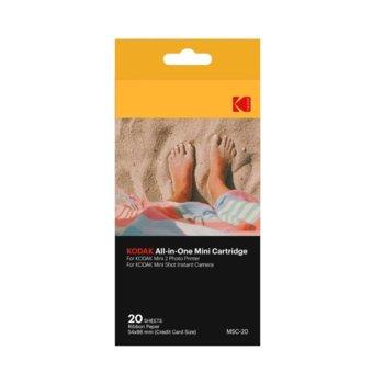 Фото хартия Kodak MSC-20, Matte, 54x86mm, 20 pack, for Mini 2 принтер и Mini Shot камера image