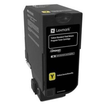Lexmark 84C2HY0 Yellow product