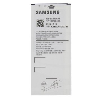 Battery Samsung Galaxy A3 2016 product