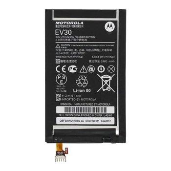 Батерия (оригинална) Motorola EV30 за Motorola RAZR HD, 2530mAh/3.8V, Bulk image