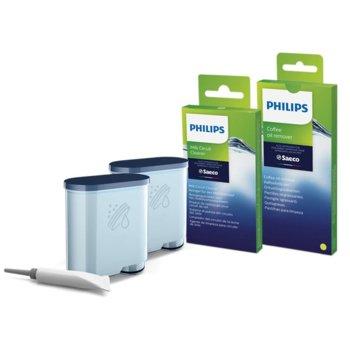Комплект Philips CA6707/10, за поддръжка на кафемашини Philips, 2x филтъра image