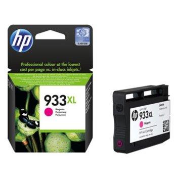 ГЛАВА HEWLETT PACKARD Officejet 6600/6700 e-All-in-One series, HP Officejet 6100 ePrinter - Magenta - (933XL) - P№ CN055AE - заб.: 825 брой копия image