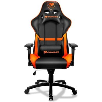 Cougar Armor Gaming Chair CG3MGC1NXB0001 product