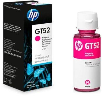 ГЛАВА ЗА HP DeskJet GT series - Magenta - GT52 P№ M0H55AE, зак: 8 000к image