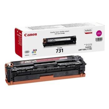 Касета за Canon iR3100C/ iR3170C/ iR2570C - Magenta - P№ 6270B002 - Заб.: 1 500k image