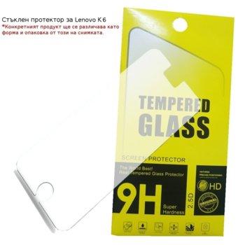 Стъклен LCD протектор Lenovo K6 product