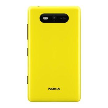 Заден капак Nokia Lumia 820, жълт product