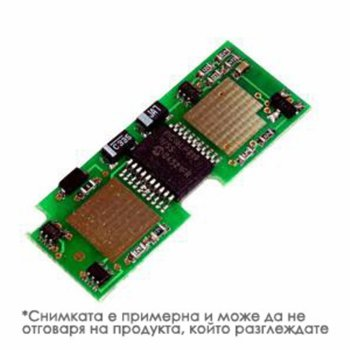 ЧИП (chip) за Ricoh Aficio SPC220/221/222 - Yellow - SPC220YW - Неоригинален, заб.: 2000k  image