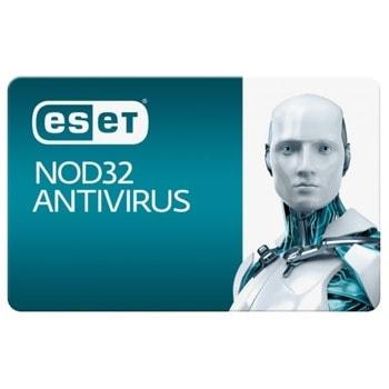 Софтуер Антивирусна система, OEM, ESET NOD32 Antivirus, 1 потребител, 1 година image