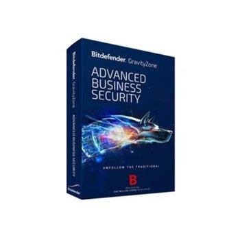 Софтуер Bitdefender GravityZone Advanced Business Security, 5 потребителя, 1 година image