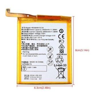 Батерия (заместител) HB366481ECW за Huawei P9, 3000mAh/3.82V image