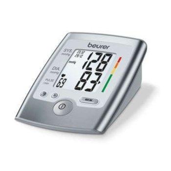 Апарат за кръвно налягане Beurer BM 35, индикатор за неправилно използване, индикатор за аритмия, автоматично изключване, функция за дата и час, сив image