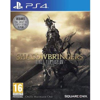 Допълнение към игра Final Fantasy XIV Shadowbringers Standard Edition, за PS4 image