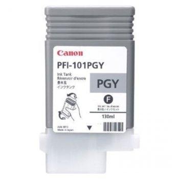 Мастило за Canon iPF5000 - Photo Grey - PFI-101 - P№ 0893B001 - 130ml image