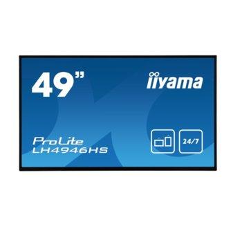 "Дисплей Iiyama LH4946HS-B1, 48.5"" (123.1 cm), Full HD, HDMI, DisplayPort, VGA, DVI, USB, RS232 image"