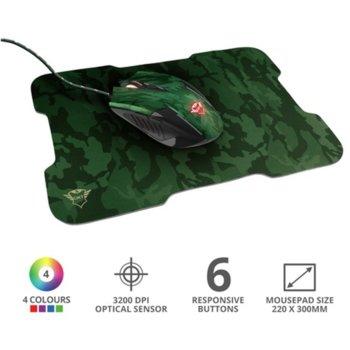Мишка Trust GXT 781, с подложка, оптична (3200dpi), USB, зелена, LED подсветка image