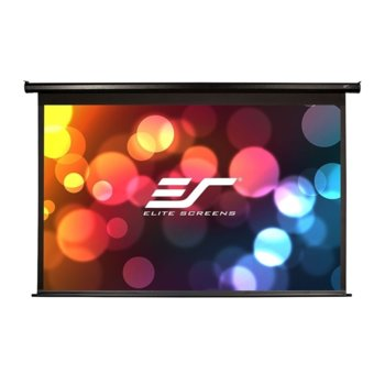 Elite Screens VMAX120UWH2 product