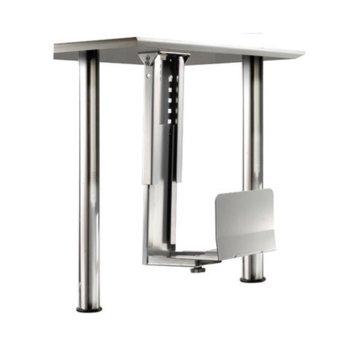 Поставка за PC кутия, стабилна стоманена конструкция, регулируема височина и ширина, до 30 kg, сребриста image