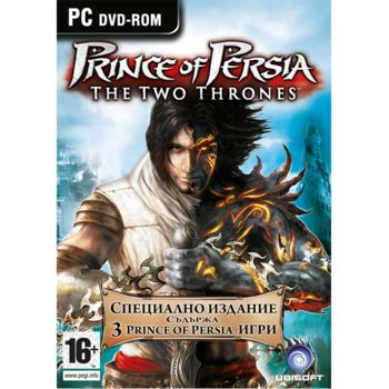 Prince of Persia Trilogy (пакет 3 в 1) product
