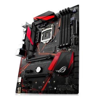 Дънна платка Asus ROG STRIX B250H GAMING, B250, LGA1151, DDR4, PCI-E (HDMI)(CFX), 6x SATA 6Gb/s, 2x M.2 Sockets, 2x USB 3.1 Gen1, ATX image