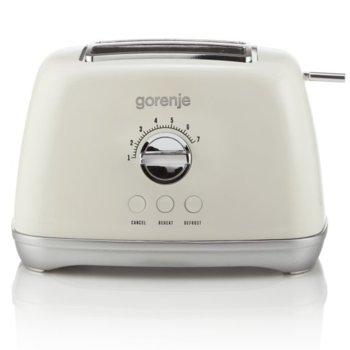 Тостер Gorenje T900RL, 7 степени на затопляне, функция за размразяване, термостат, 800W, шампанско image