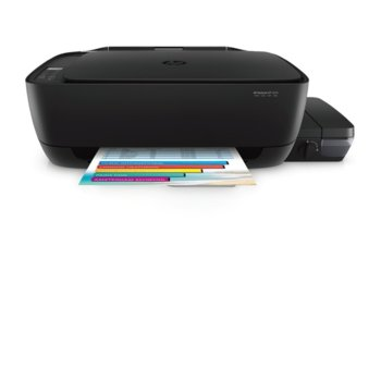 Мултифункционално мастиленоструйно устройство HP DeskJet GT 5820 AiO , цветен, принтер/копир/скенер, 4800 x 1200 dpi, 16 стр/мин, Wi-Fi/Direct, USB 2.0, A4 image