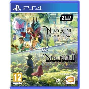 Игра за конзола Ni no Kuni 1+2 Compilation, за PS4 image