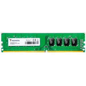 Памет 16GB DDR4 2666 MHz A-Data AD4U2666316G19-B, 1.2V image
