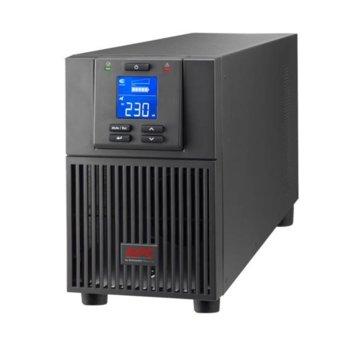 APC Smart-UPS On-Line SRV 2000VA/1600W product