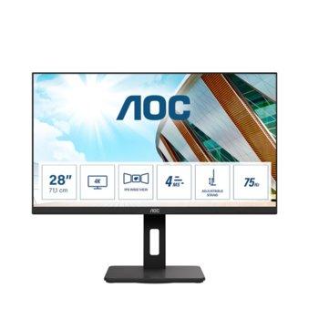 """Монитор AOC U28P2A, 28"""" (71.12 cm) IPS панел, 4K/UHD, 4ms, 50000000 :1, 300 cd/m2, DisplayPort, HDMI, USB 3.2,  image"""