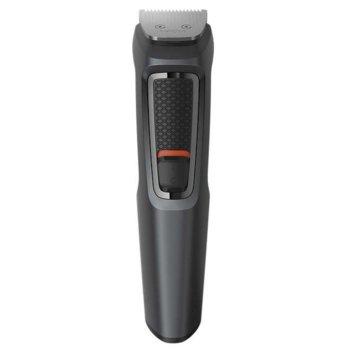Тример Philips MG3747/15, самонаточващи се ножчета, 9 инструмента, 70 мин. живот на батерията, не се нуждае от смазване, черен image