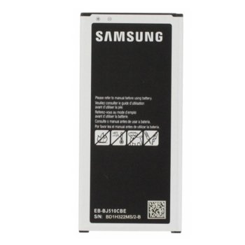Battery Samsung Galaxy J5 2016 product
