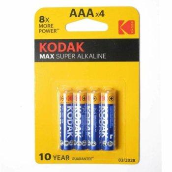 Батерия Kodak Max super alkaline, алкална, AAA, 1.5V, 4 бр. image