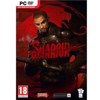 Shadow Warrior product