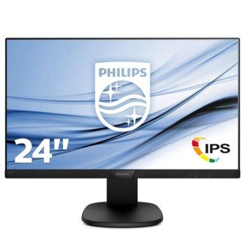 """Монитор PHILIPS 243S7EJMB, 23.8"""" (60.45 cm) IPS панел, Full HD, 5 ms, 20000000:1, 250 cd/m2, HDMI, DisplayPort image"""