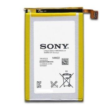 Батерия (оригинална) Sony LIS1501ERPC за Sony Xperia ZL, 2300mAh/3.8V, Bulk image