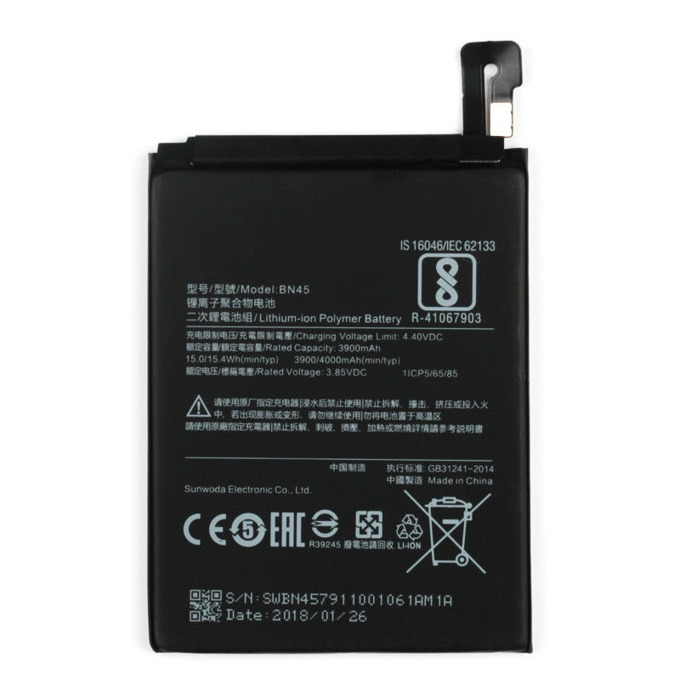 Батерия (оригинална) Xiaomi BN45, за XiaoMi Mi Note 2, Y1 Note 5A, 4000mAh/4.4V, bulk image