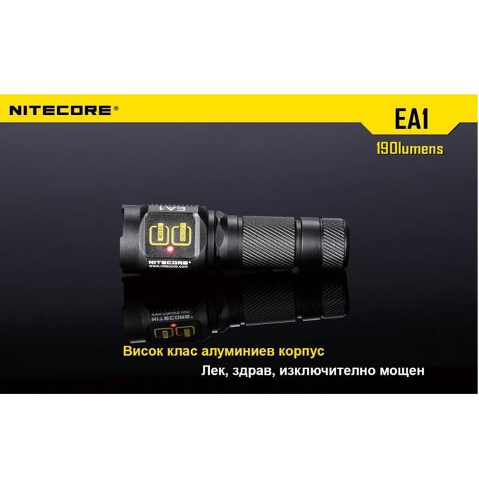Фенер Nitecore EA1, 1x AA батерия, 180 lumens, удароустойчив, водоустойчив, джобен, черен image
