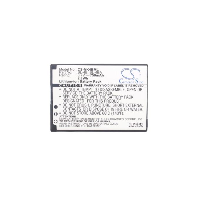 Батерия (заместител) за телефон Nokia 6125/6131/7370/7360, 3.7V/750 mAh  image