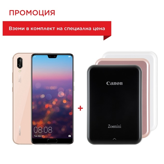 "Huawei P20 EML-L29C(розов) в комплект с мобилен принтер Canon Zoemini (черен), поддържа 2 sim карти, 5.8""(14.73 cm) FHD екран, осемядрен Kirin 970, 4GB RAM, 128GB, Dual Camera 12MP+20MP(monochrome) +24MP Front camera, Android, 165 g image"