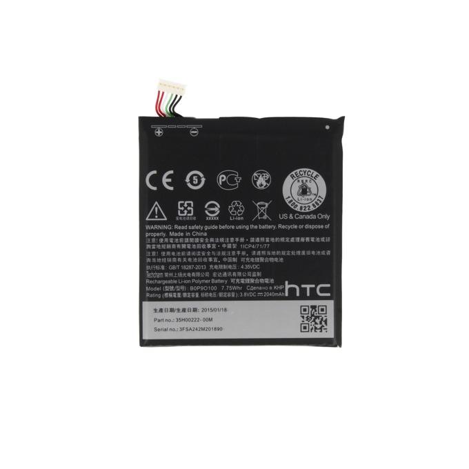 Батерия (оригинална) за HTC B0P9O100, Desire 610, 2040 mAh/3.8V image