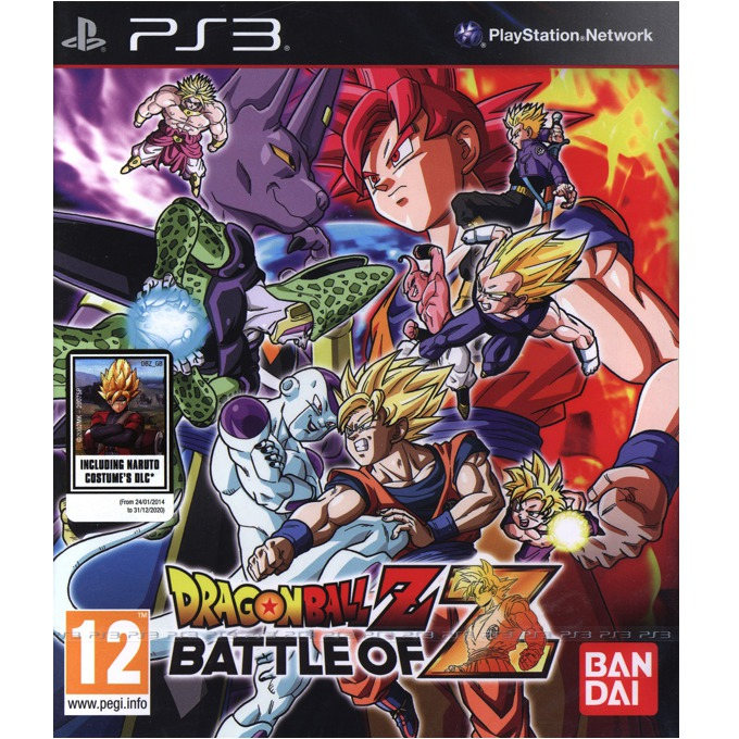 Dragon Ball Z Battle of Z- Goku Edition, за PS3 image