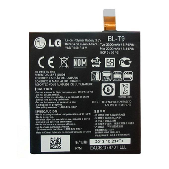 Батерия (оригинална) LG BL-T9 за LG Google Nexus 5, 2300mAh/3.8V, Bulk image