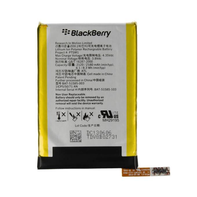 Батерия (оригинална) BlackBerry BAT-51585-003 за BlackBerry Q5, 2180mAh/3.8V, Bulk image