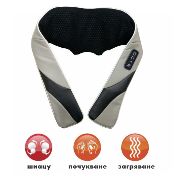 Масажор за цяло тяло Rexton CF-6701, универсален, 2 режима тапинг масаж с почукване или шиацу точков масаж, 15 минутна програма image