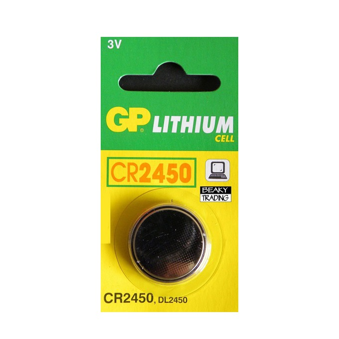 Бутонна батерия литиева CR-2450 3V  1бр /5pk/  GP